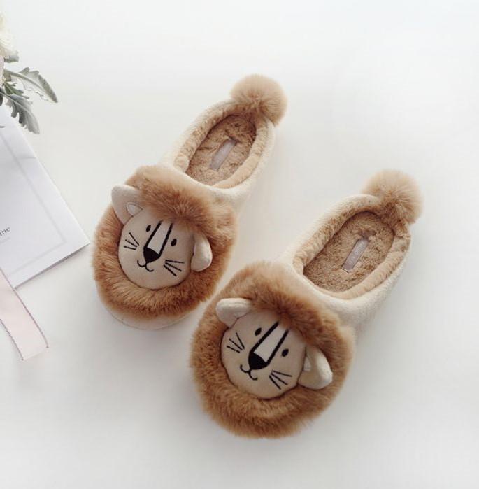 Leo Lion Slippers